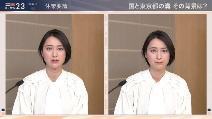 2020年04月09日小川彩佳の画像03枚目