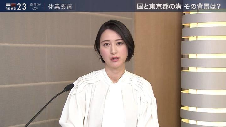 2020年04月09日小川彩佳の画像04枚目
