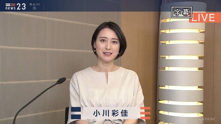 2020年04月13日小川彩佳の画像01枚目