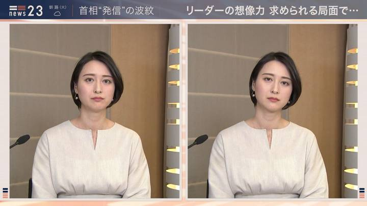 2020年04月13日小川彩佳の画像03枚目