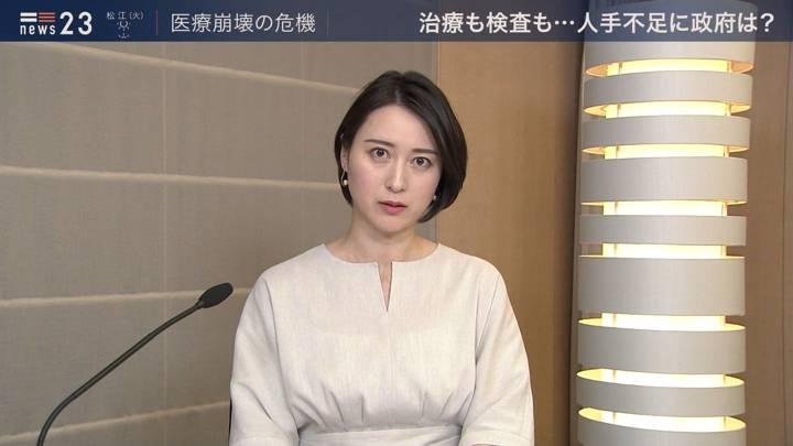 2020年04月13日小川彩佳の画像04枚目