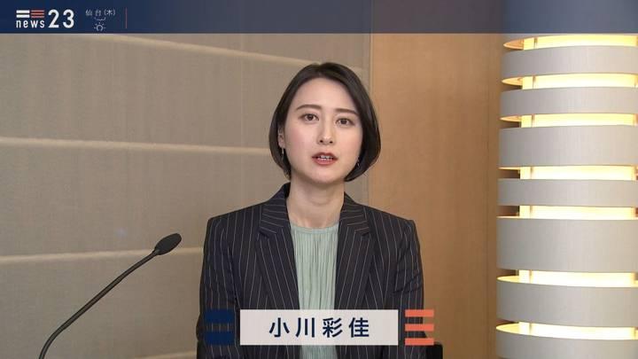 2020年04月15日小川彩佳の画像01枚目
