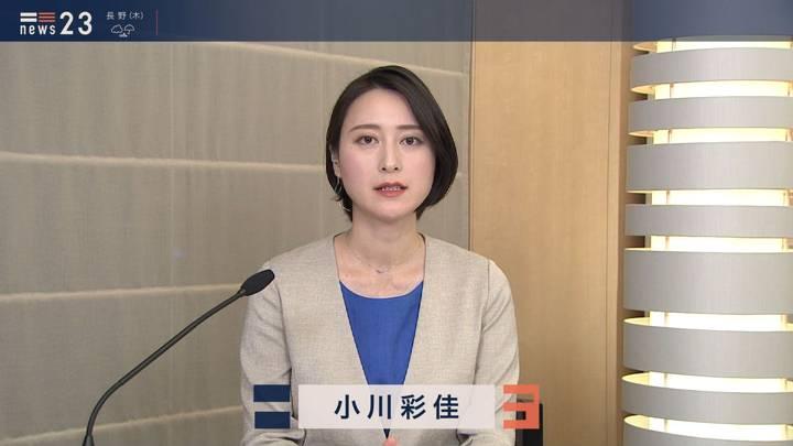 2020年04月22日小川彩佳の画像01枚目
