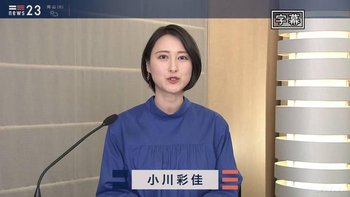 2020年04月27日小川彩佳の画像02枚目