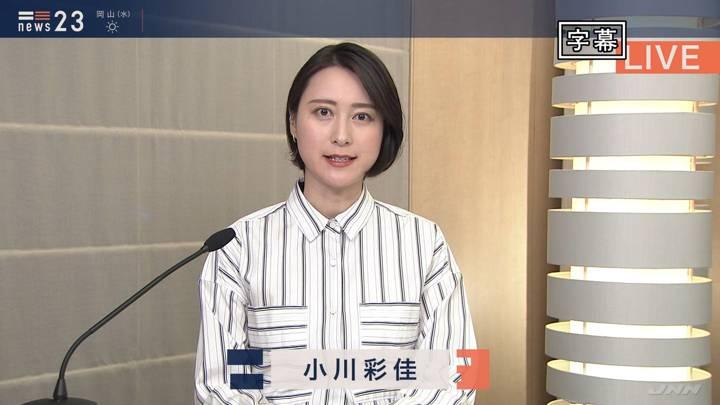 2020年04月28日小川彩佳の画像02枚目