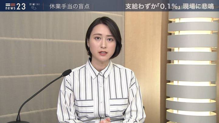 2020年04月28日小川彩佳の画像06枚目