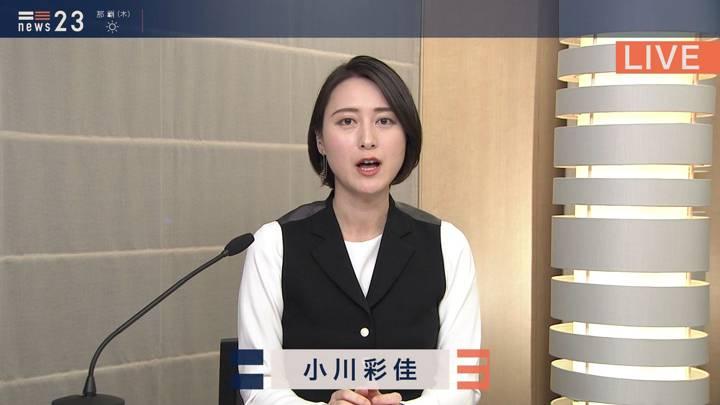 2020年04月29日小川彩佳の画像02枚目