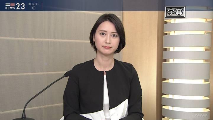 2020年04月30日小川彩佳の画像01枚目