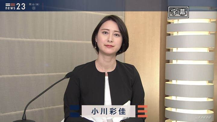 2020年04月30日小川彩佳の画像02枚目