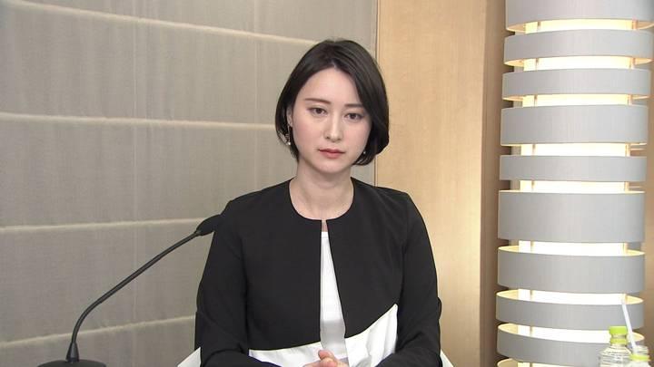 2020年04月30日小川彩佳の画像05枚目