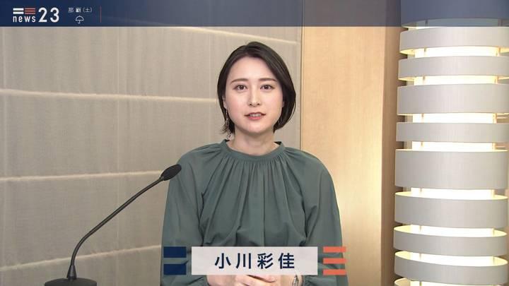 2020年05月01日小川彩佳の画像02枚目