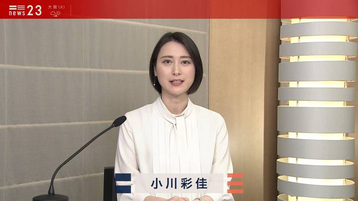 2020年05月04日小川彩佳の画像02枚目