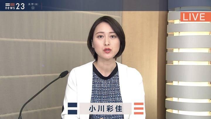 2020年05月07日小川彩佳の画像03枚目