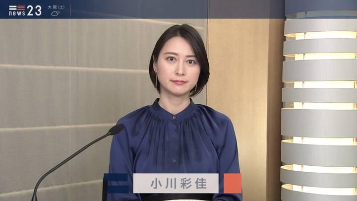 2020年05月08日小川彩佳の画像01枚目