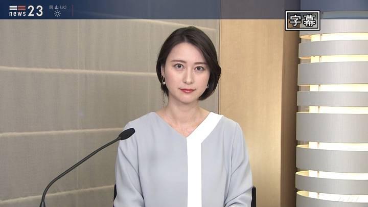 2020年05月11日小川彩佳の画像01枚目