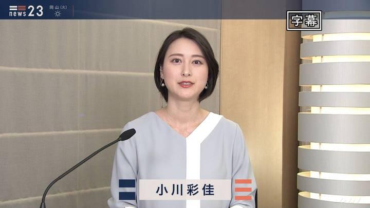 2020年05月11日小川彩佳の画像02枚目