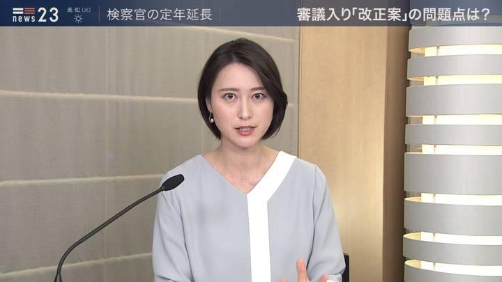 2020年05月11日小川彩佳の画像04枚目