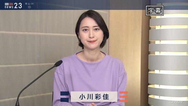 2020年05月12日小川彩佳の画像03枚目