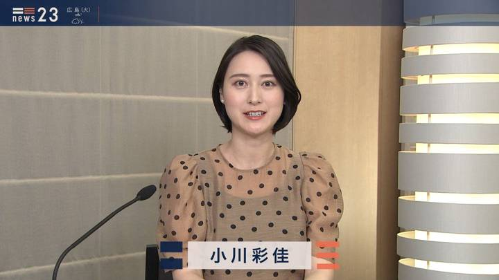2020年05月18日小川彩佳の画像03枚目