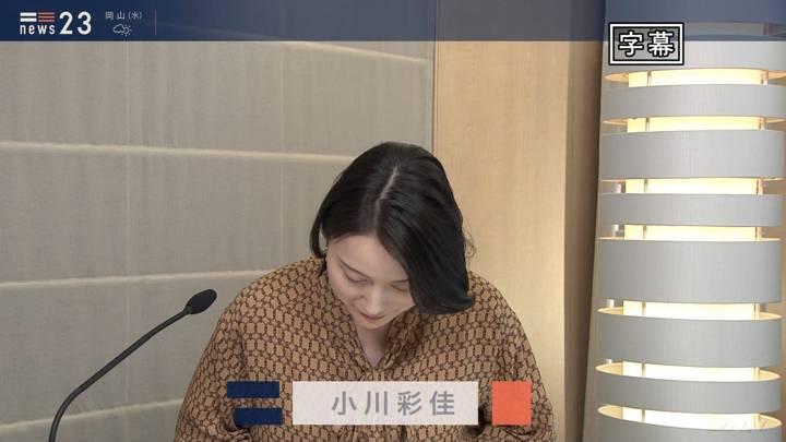 2020年05月19日小川彩佳の画像02枚目