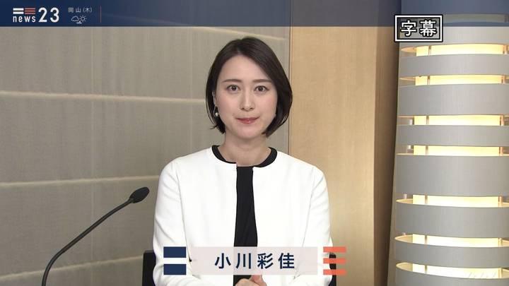 2020年05月20日小川彩佳の画像02枚目