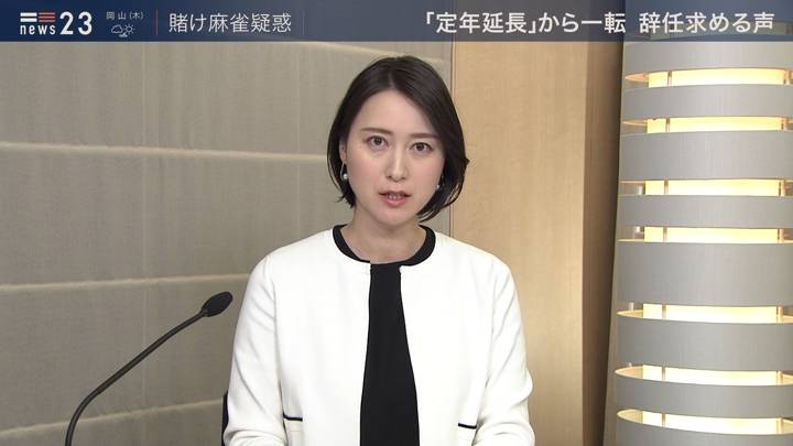 2020年05月20日小川彩佳の画像05枚目