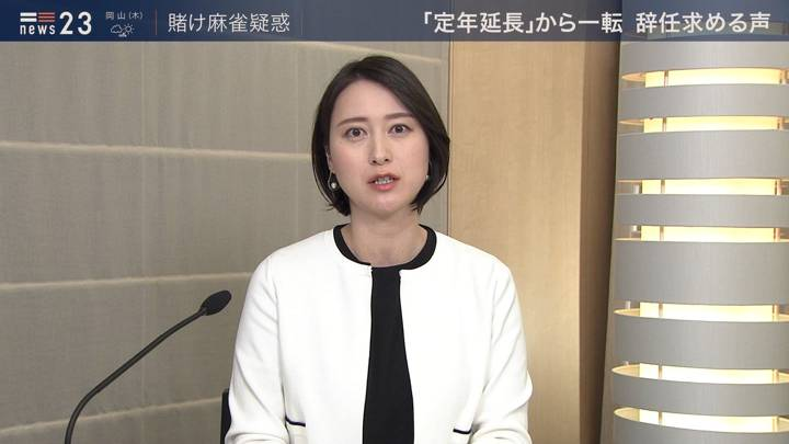 2020年05月20日小川彩佳の画像06枚目