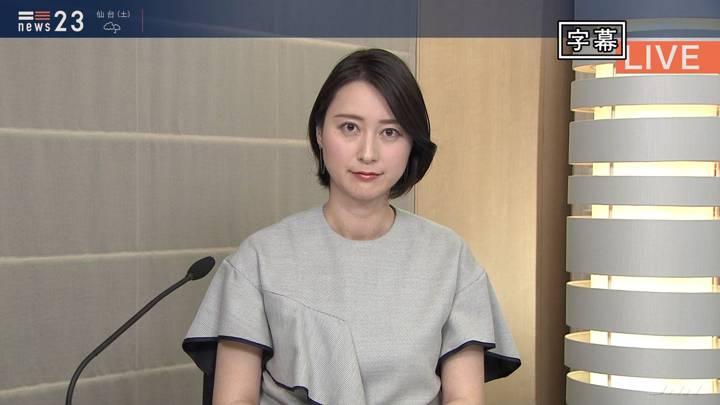 2020年05月22日小川彩佳の画像01枚目