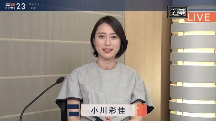 2020年05月22日小川彩佳の画像02枚目