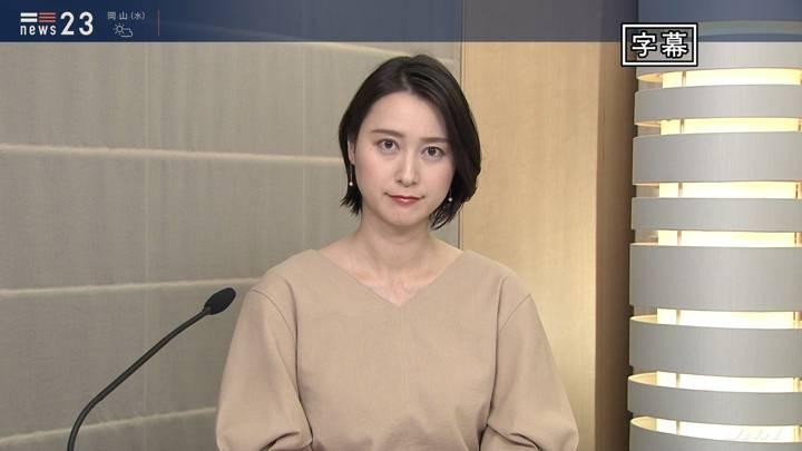 2020年05月26日小川彩佳の画像01枚目