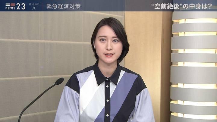 2020年05月27日小川彩佳の画像02枚目
