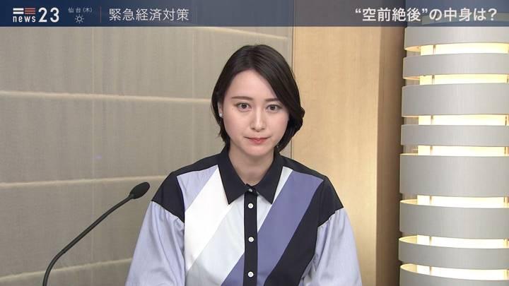 2020年05月27日小川彩佳の画像03枚目
