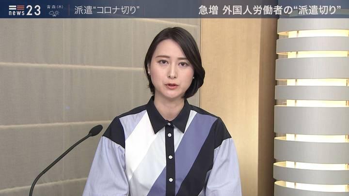 2020年05月27日小川彩佳の画像04枚目