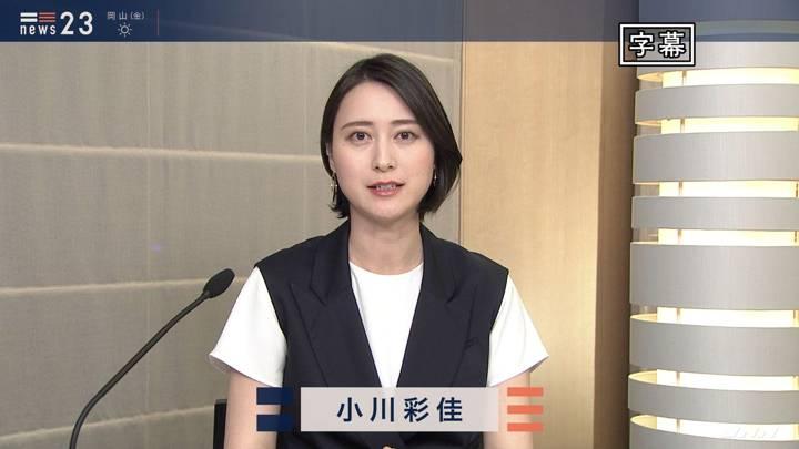 2020年05月28日小川彩佳の画像02枚目
