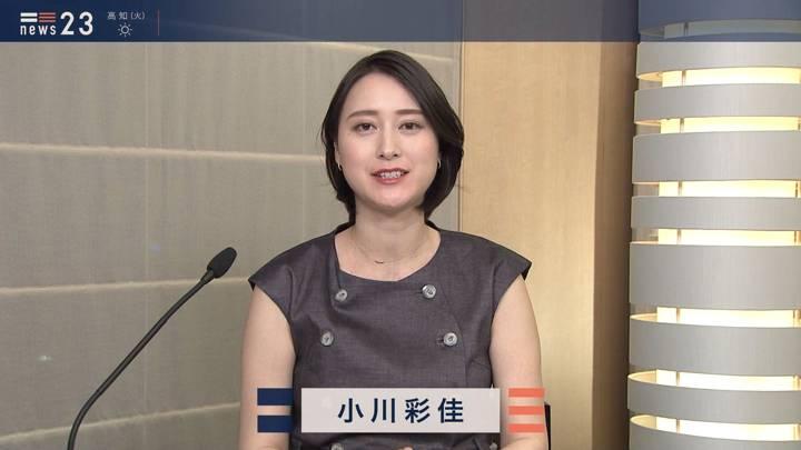 2020年06月01日小川彩佳の画像02枚目