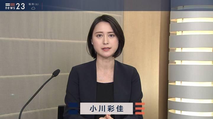2020年06月05日小川彩佳の画像02枚目