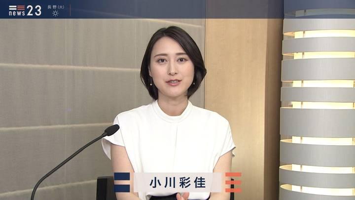 2020年06月08日小川彩佳の画像02枚目
