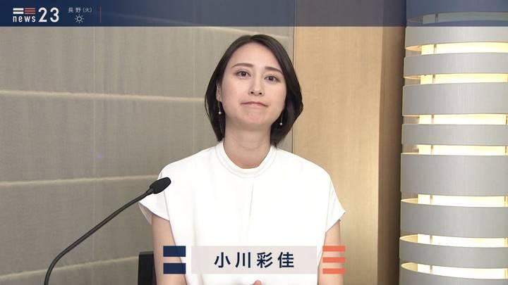 2020年06月08日小川彩佳の画像03枚目