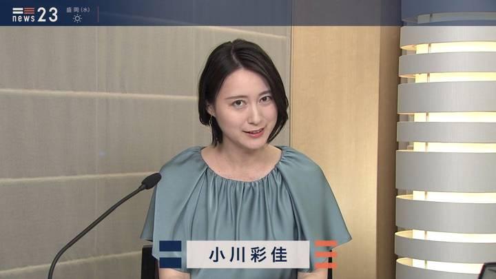 2020年06月09日小川彩佳の画像02枚目
