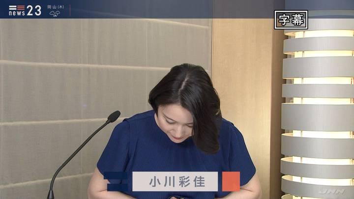 2020年06月17日小川彩佳の画像02枚目