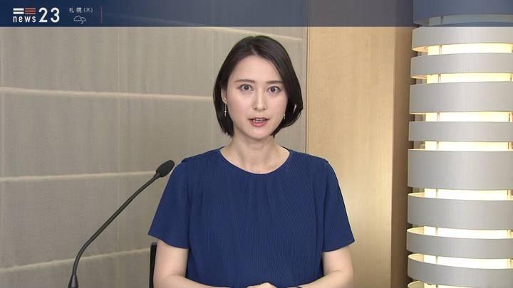 2020年06月17日小川彩佳の画像07枚目