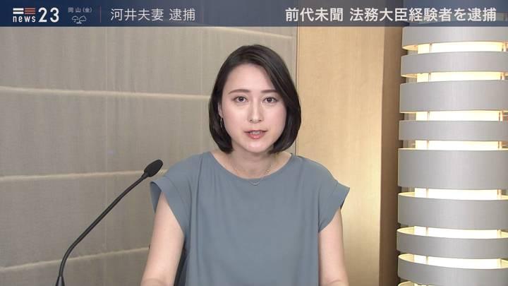 2020年06月18日小川彩佳の画像04枚目