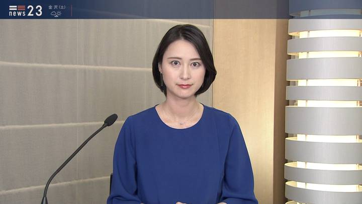2020年06月19日小川彩佳の画像01枚目