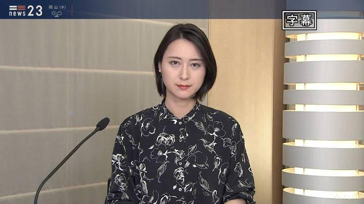 2020年06月23日小川彩佳の画像01枚目
