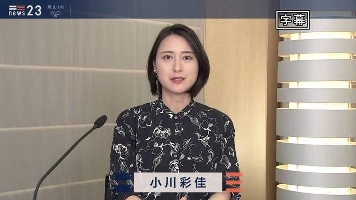 2020年06月23日小川彩佳の画像02枚目