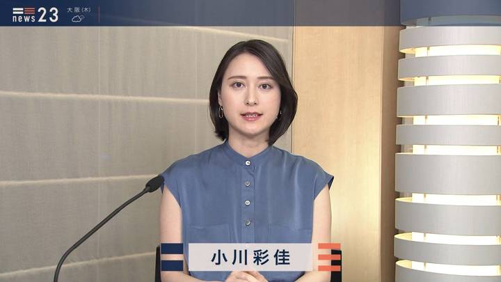 2020年06月24日小川彩佳の画像02枚目