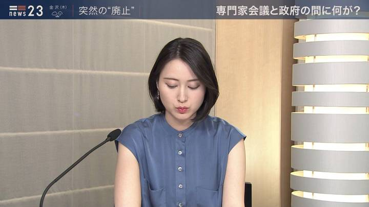 2020年06月24日小川彩佳の画像03枚目