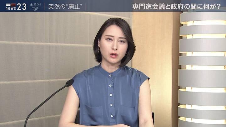 2020年06月24日小川彩佳の画像05枚目