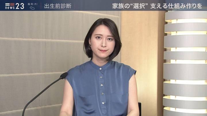 2020年06月24日小川彩佳の画像08枚目