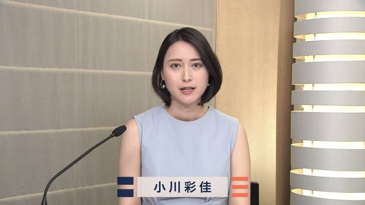 2020年07月03日小川彩佳の画像01枚目